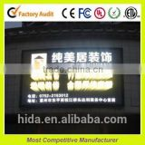 Professional Full color P6 P8 P10 P16 outdoor led advertising screen, advertising display, advertising billboard