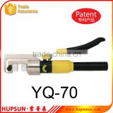 Good electric conduction and tight press connection YQ-70 manual hydraulic crimping tool                                                                         Quality Choice