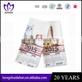 cotton fabric customed printing tea towel kitchen cloth France calendar set China suppier wholesaler