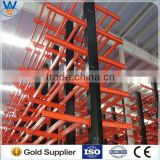 Cantilever Storage Metal Rack/Steel Warehouse Racking/Industrial Steel Shelf,Cantilever type racking