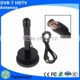 Digital DVB-T Antenna TW36 30dBi 470-862MHz Double Frequency Receive Booster Indoor Antenna With Extension Cable For TV HDTV