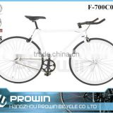 single speed racing bike, fixie bike made in china, fixed gear bicycle with filp flop hub (PW-F700C018)