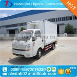 FOTON MINI 2 ton seafood refrigerated truck freezer truck