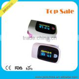 Infant Finger Pulse Oximeter CE & FDA Approved oximeter End-year Sales with Lowest price