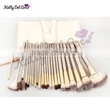 High quality pro brand your own brushes set 24 pcs makeup brush set                                                                                                         Supplier's Choice