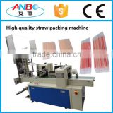 New design automatic flexible straw packing machine with counting system
