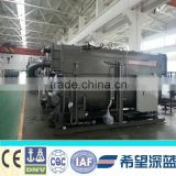Lithium Bromide Absorption Chiller with Hot Water Supply