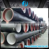 Wholesale Special packaging API IOS900 ductile iron pipes price