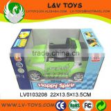 small battery operated toys cars for kids