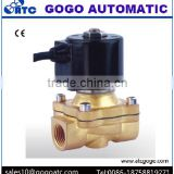 "Brass or stainless steel or Plastic valve 1"" waterproof fountain underwater solenoid valve"