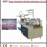 Full Automatic Disposable Shoe Cover Machine
