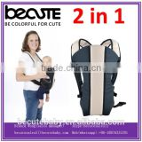Electric Automatic indoor baby carrier baby doll swing ,Infant bed baby cradle double baby swing