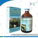 veterinary oxytetracycline Hcl Injection 5% for animal
