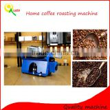 Small type home use coffee bean roaster machine