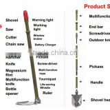 Multifunctional outdoor shovel EXS-5