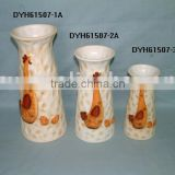 Ceramic Drinkware with Cock