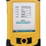 QT - DC01 plant disease and insect pest surveyor