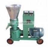 Factory Price Farm Animal Poultry Fish Cattle Cow Chicken Dog Pig Duck Livestock Manual Feed Pellet Mill Making Machine