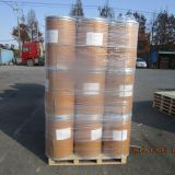 High quality powder Streptomycin sulphate Sterile price