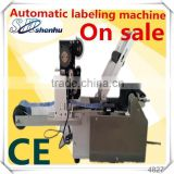 High-speed automatic self adhesive label dispenser sticker labeling machine(shanghai factory)