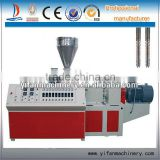 Conical Twin-Screw Mchine
