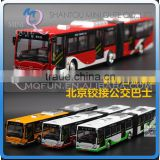 Mini Qute 1:10 kid Die Cast pull back alloy music Double-decker Bus vehicle model car electronic educational toy NO.MQ 80211
