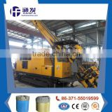 For Exploration and Survey HFR-8 Full Hydraulic Wireline Core Drilling Rig