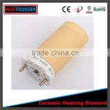 3X400V 16KW GOOD COMPATIBILITY HOT AIR GUN SWEDEN HEATING WIRE ELECTRIC CERAMIC HEATING ELEMENT
