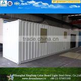 china suppliers shipping container homes /40ft shipping container house/shipping container model