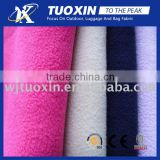 tow side brushed two side anti-pilling polar fleece fabric