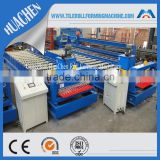HC18 Iron Roofing Panel Galvanized Corrugated Steel Sheets Machine Construction Machinery Line