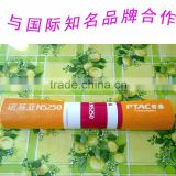 MIC5027 PVC yoga mat 3.5mm in size