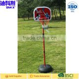 Mini Portable Steel Basketball Stand Kids Play Basketball Game