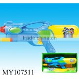 2016 New arrival Summer water toys big plastic high pressure water spray gun toys for sale