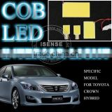 Super Power LED Interior COB Type New Parts for Toyota Crown Hybrid 200                                                                         Quality Choice