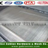 stainless steel security window screen, stainless steel insect screen, stainless steel mosquito net