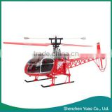 New Arrival Products 4CH 2.4G High Simulation Gyroscope R/C Helicopter
