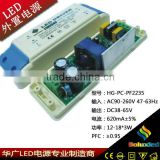 Soluxled 38-65V 12-18*3W 620mA pc case led driver with high PF 2 years warranty led power supply