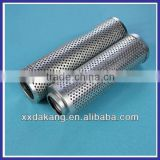 supply ss water diesel seperate filter element