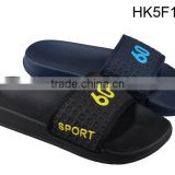 Latest Mould Men Custom Sandals, Fashion Design PU Men Slide Sandals, Nude Casual Slides Sandals