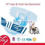 Breathable clothlike film adult diaper wholesale adult diaper with high absorbency