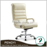 Guangdong office furniture high back boss swivel leather office chair executive office chairs PY-05