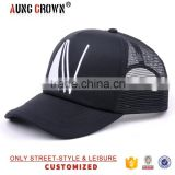 custom mesh snap back hat/mesh flat bill hats/mesh 5 panel hat                                                                         Quality Choice