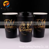 A series of biodegradable custom printed coffee paper cup design with lids can be provided