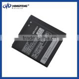 Long standby time OEM ODM Brand Lithium Ion Battery For Lenovo A706 A788T A820E A760 A516