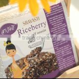 Riceberry Rice
