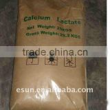 Calcium Lactate powder medicine and agricultural industry