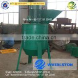 Whirlston manufacture 1-3 tons per hour low price chain industrial micronizing making machine in machinery