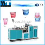 Single coated pattern paper cup machine with factory price