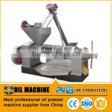 Professional Cold Press Mini Oil Press Machine /Oil Extraction Machine/Oil Expeller